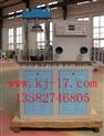 DYE-300-DYE-300电液式水泥抗折抗压试验机/压力机/试验机厂家价格