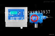 氯甲烷泄漏报警器    溴甲烷泄漏报警器