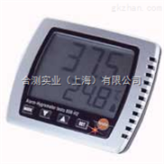 testo608-H1溫濕度計