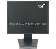 19寸卓悦液晶监视器、19寸三星液晶显示器