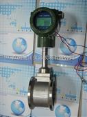 广州|涡街流量计|压缩空气流量计|蒸汽流量计|迪川|流量计