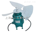BF2-7Q6H变压器风扇 (上海永上风机厂)
