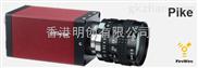 Pike-AVT-Pike 系列相机