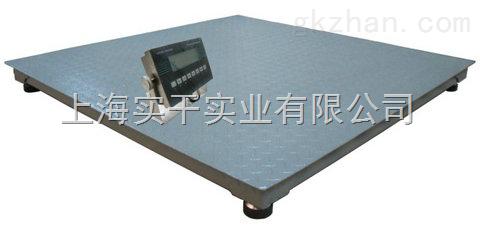 5吨电子地磅秤