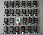 MF5712-广州|微型流量计|氧气流量计|空气流量计|MF5712气体质量流量计