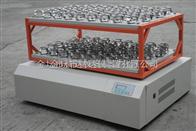 TS-3222大容量双层摇瓶机\摇瓶机价格