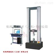 微机控制拉力试验机/电子拉力试验机