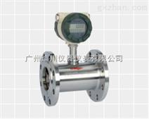供应叶轮式、远传式水流量计、LWGY涡轮流量计