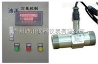 六合开奖记录_PLDL广东自动加水系统装置,广东定量控制仪