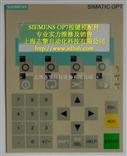 西门子OP7进水白屏可以维修吗