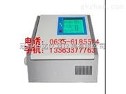 溴甲烷泄漏检测报警器/溴甲烷浓度检测仪