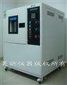 JT系列-高低温交变试验箱