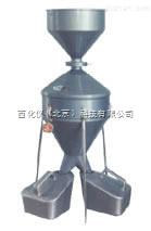 钟鼎式分样器(小号)
