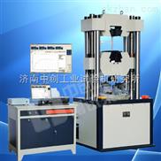 WAW-300B-济南钢绞线万能试验机厂、电液伺服式万能检测设备报价、液压万能材料试验机