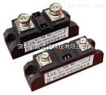 插针式直流固态继电器 JGZ01