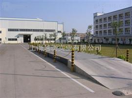 200吨移动式电子汽车衡 汽车衡术语
