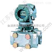 EJA130A-DMS3A-30DA 高静压变送器