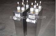 电热电容器 型号:RFM8 1.7-1500-0.25S