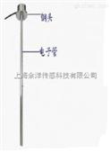 电容式液位传感器油位传感器液位变送器油位变送器
