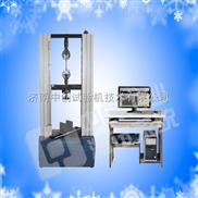 复合保温板抗压强度试验机,玻璃岩棉万能试验机,岩棉板压力强度试验机