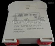 0-10KHZ转0-10V/0-5V频率.脉冲信号转电压信号隔离变送器模块