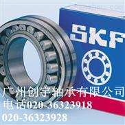 供应酒泉SKF轴承授权代理