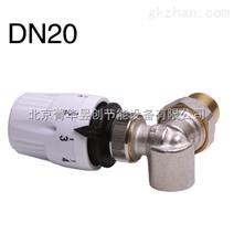 厂家直销DN20三维角式恒温阀