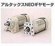 多型号供应日本SUMITOMO住友减速机CHH-6130-6