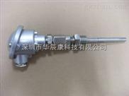 防水温度传感器PT100