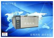 KDS-300-建材快速冻融试验箱江苏蓝达厂家直销