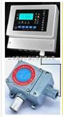 液化气报警仪,液化气挥发检测仪 ,液化气气体报警器