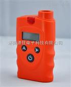 便携式单一可燃气体检测仪