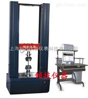 QJ212钢管材料抗拉压测试仪