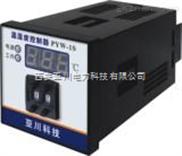 XGKF-3420系列智能溫濕度控制器
