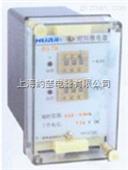 SS75-2/380V时间继电器