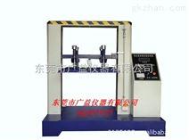 GY-500D微电脑纸箱抗压试验机