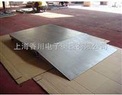DCS-XC-AL2吨不锈钢电子秤