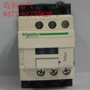 lc1d18施耐德接触器18a