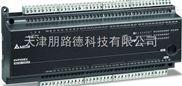 DVP40EC00R3-保定台达PLC模块可编程控制器