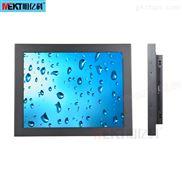 MEKT-150VXDR-工业19寸电容触摸显示器价格