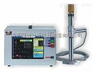 智能铁水质量分析仪,智能炉前检测设备