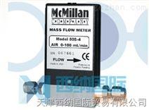 西纳流量控制器之Mcmillan流量控制器