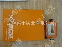 仓储物流专用电子秤厂家供应仓储物流专用电子秤
