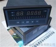 恒远专供WP系列温度仪表/WP-D温度巡检仪tds-6400巡检仪