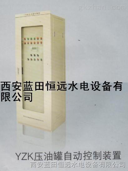 厂家订做水电站设备控制柜qyk全液压球阀控制柜