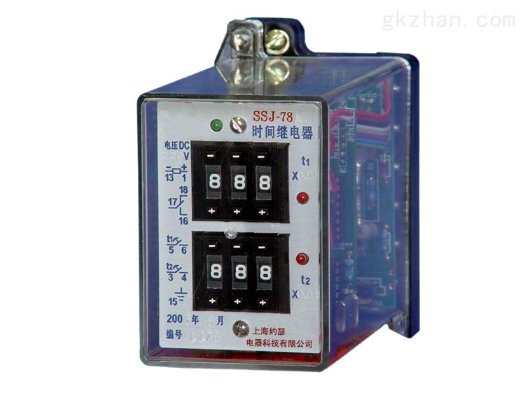 中国人民电器时间继电器8脚接线方法