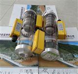 恒远厂家信号计ZUX-12-330型液位信号计