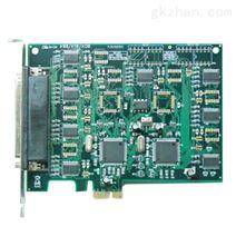 A138 8串口RS422/485 PCI Express串口卡