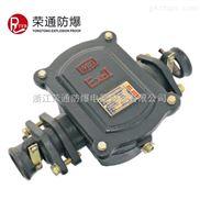 矿用隔爆型低压电缆接线盒