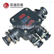 BHD2-200/1140-4T-矿用低压电缆接线盒